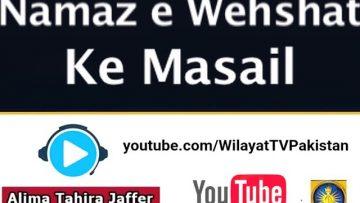 [ID: 1v5r1BZnksw] Youtube Automatic