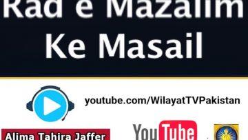 [ID: 5FFkK-eAfs4] Youtube Automatic