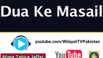 [ID: 66pzSy6iKd4] Youtube Automatic