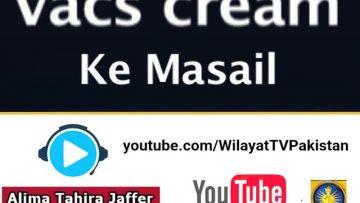 [ID: 9QYjD5722mA] Youtube Automatic