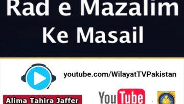 [ID: dsaXA9q6Q6I] Youtube Automatic