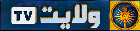 Wilayat TV Pakistan