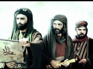 Mokhtarnameh